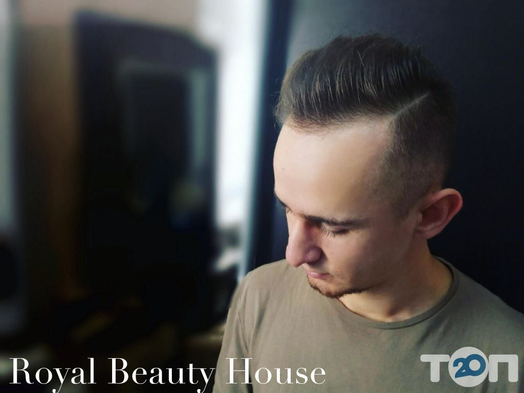Royal Beauty House, салон краси - фото 13