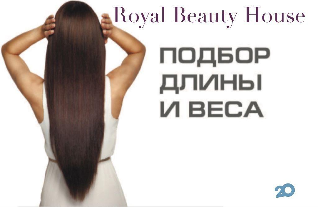 Royal Beauty House, салон краси - фото 33