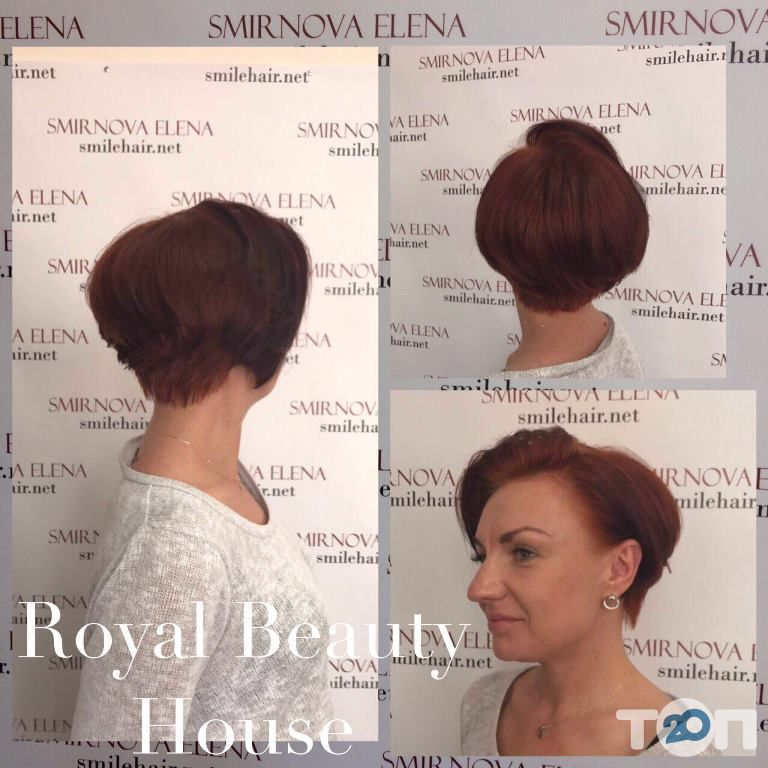 Royal Beauty House, салон краси - фото 91