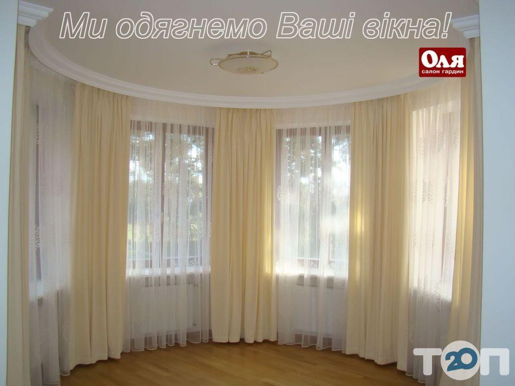 """Салон гардин """"Оля"""" - фото 6"""