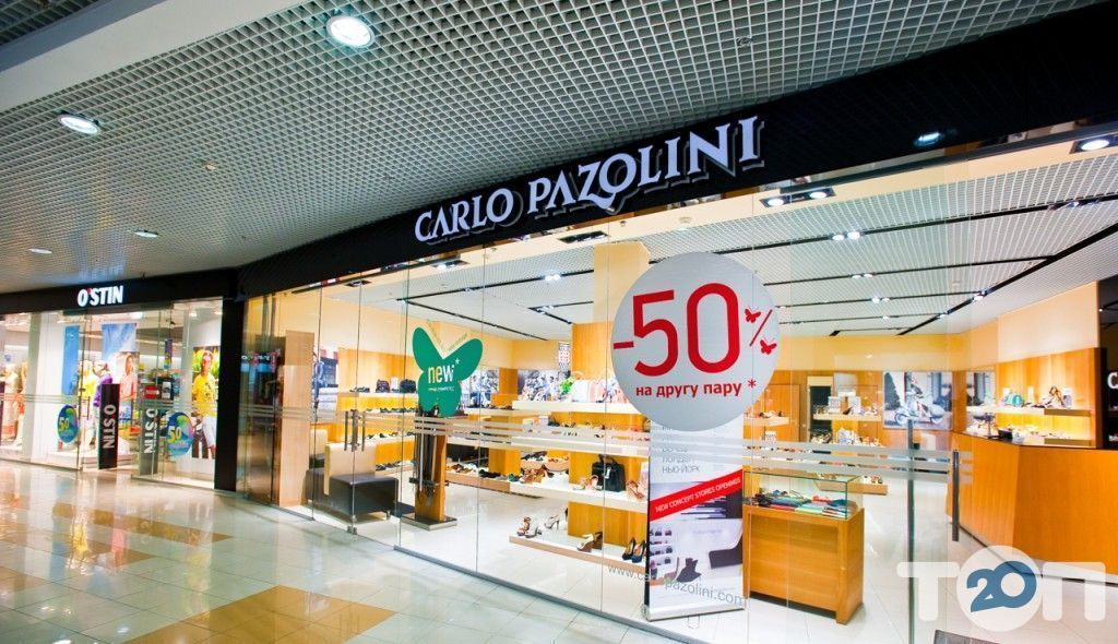 Сarlo Pazollini, магазин взуття - фото 1