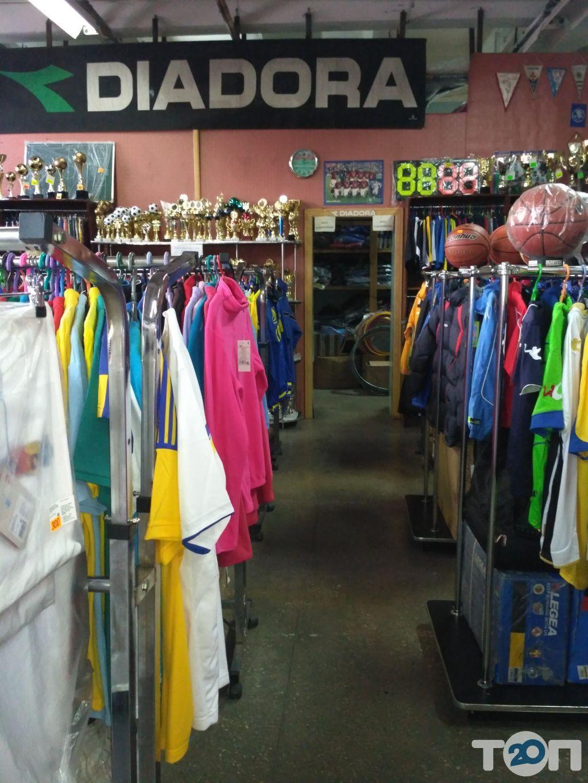 Секвойя, магазин спортивного інвентарю та обладнання - фото 1