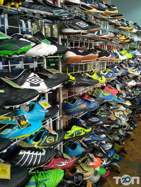 Секвойя, магазин спортивного інвентарю та обладнання - фото 25