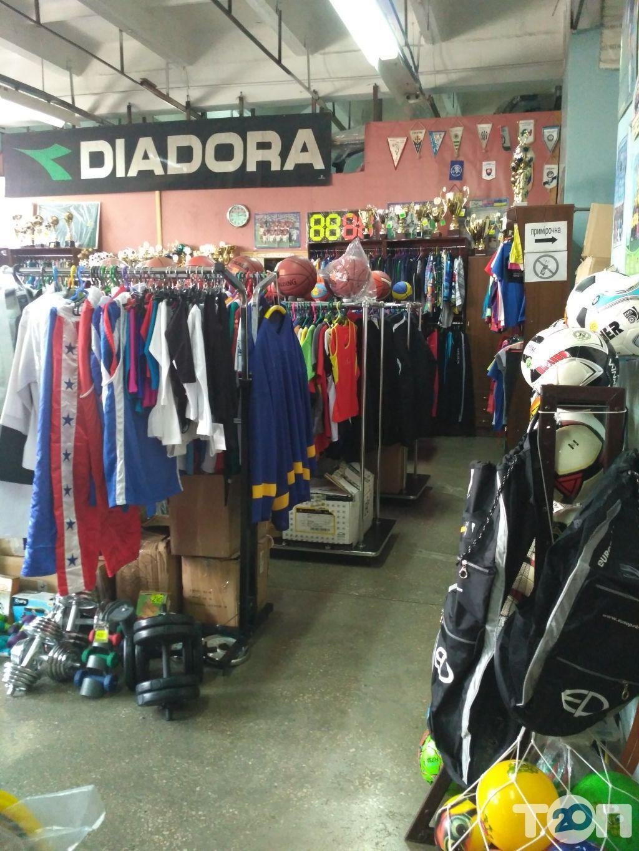 Секвойя, магазин спортивного інвентарю та обладнання - фото 29