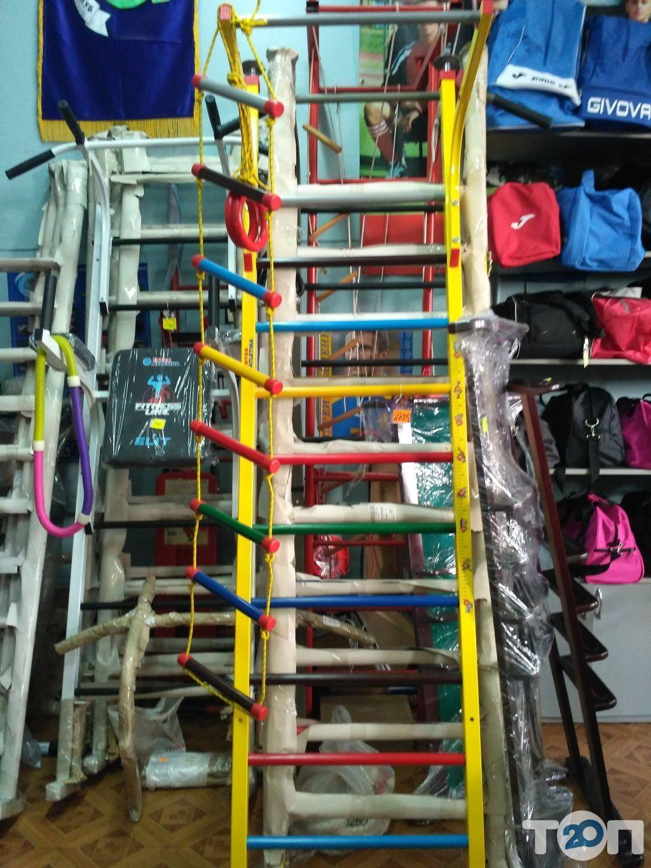 Секвойя, магазин спортивного інвентарю та обладнання - фото 28