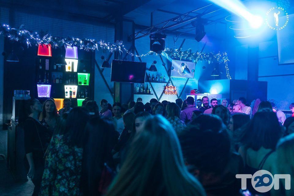 Ночной клубы хмельницкого клуб собак в москве купить