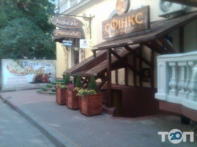 Сфінкс, кафе-піцерія - фото 4