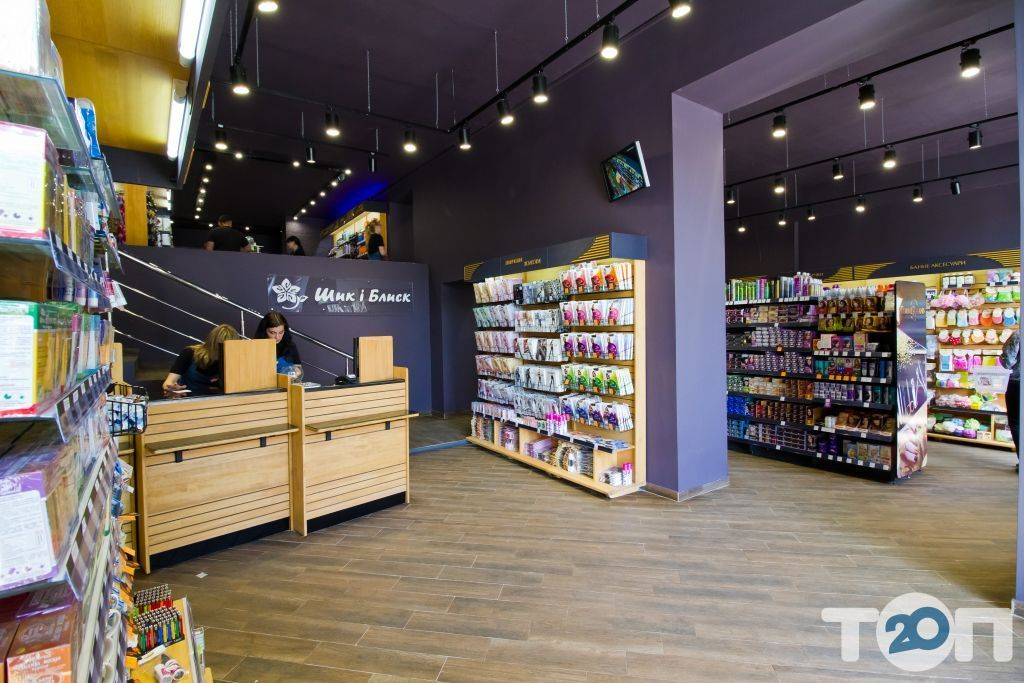 Шик і Блиск, магазин аксесуарів, косметики, парфумерії - фото 7