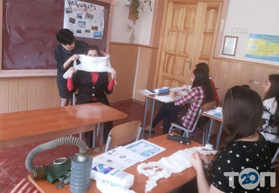 Школа №5 - фото 2