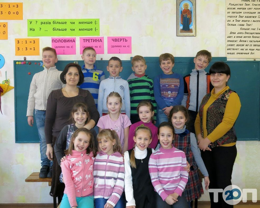 Школа Аіст, приватна школа - фото 5