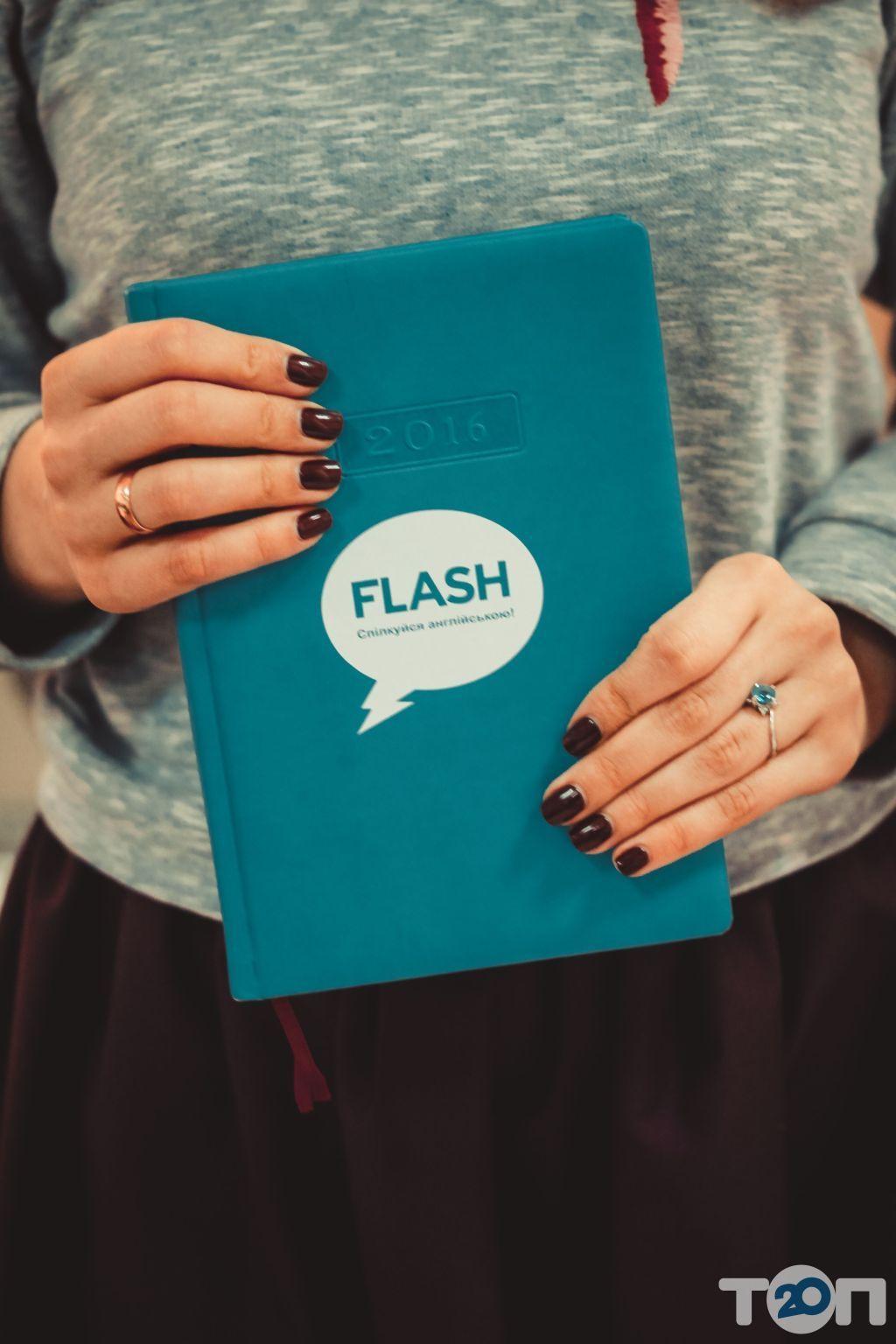 Flash, школа англійської мови - фото 1