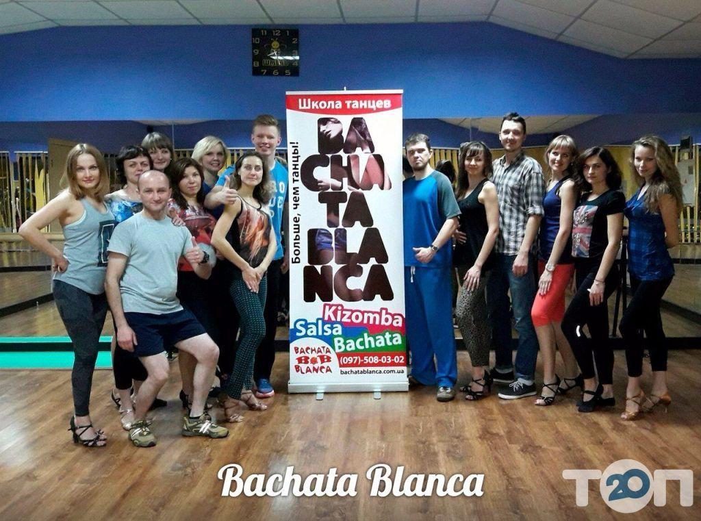 BACHATA BLANCA, школа танців - фото 5
