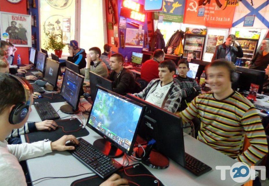 Скала, комп'ютерний клуб - фото 3