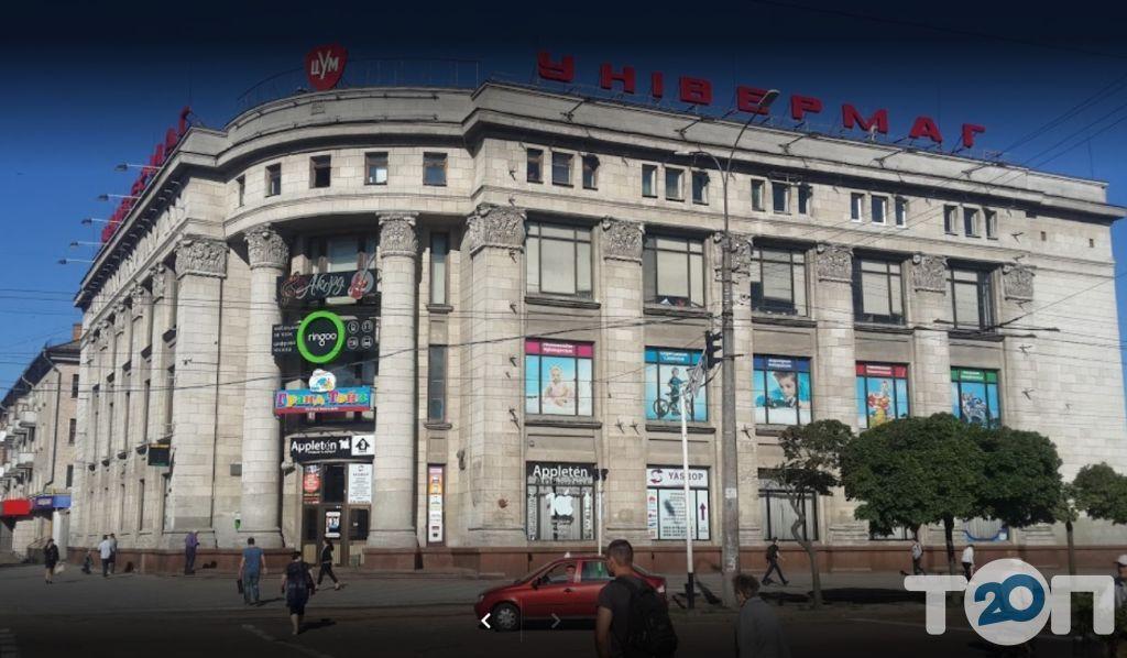 Гранд-Тойз, склад-магазин - фото 1