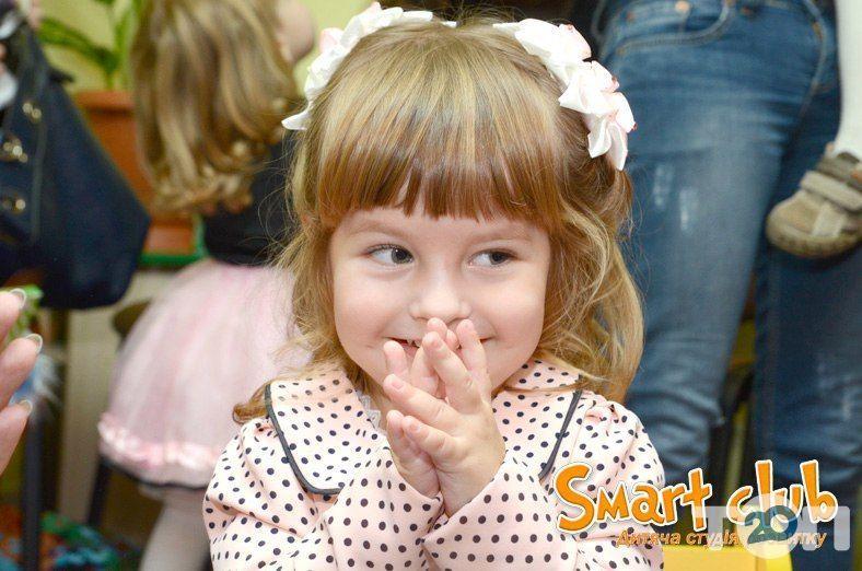 Smart Club, дитяча студія розвитку - фото 10