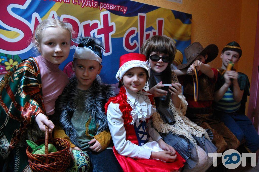 Smart Club, дитяча студія розвитку - фото 19