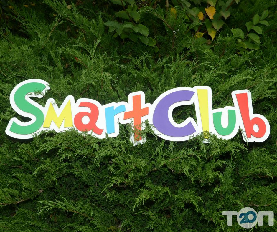 Smart Club, дитяча студія розвитку - фото 2