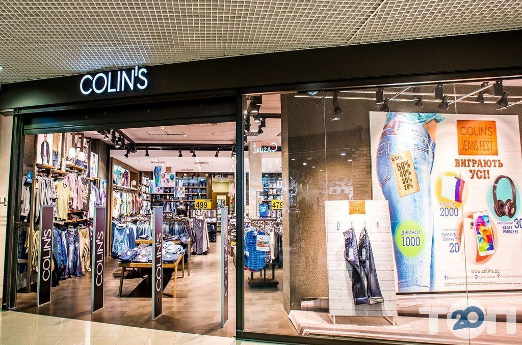 Сolin's, магазин одягу - фото 1