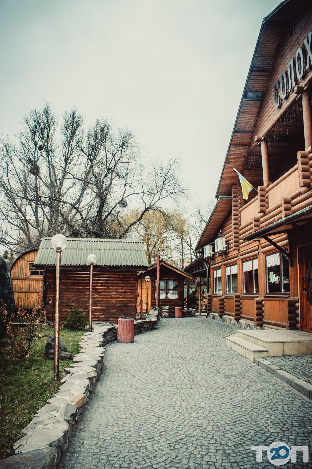 Солоха, ресторан української кухні - фото 20