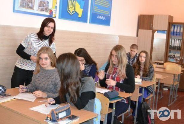 Школа №11 - фото 2