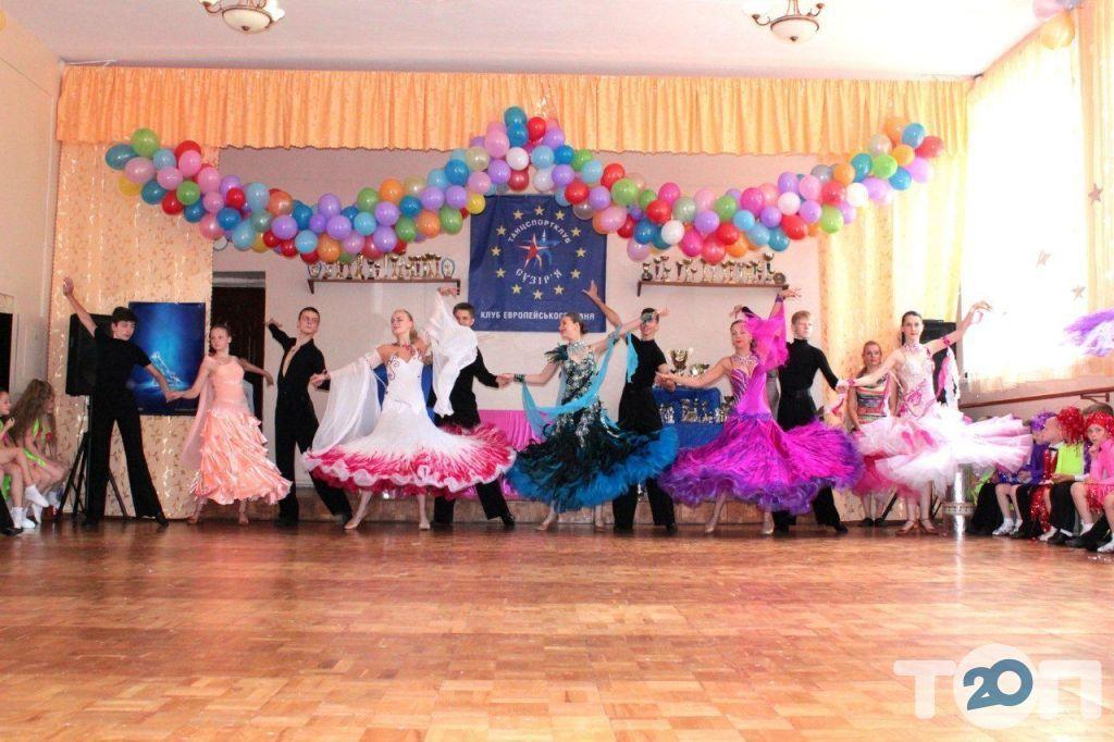 Сузір'я, клуб спортивного танцю - фото 7