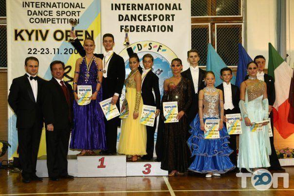 Сузір'я, клуб спортивного танцю - фото 9