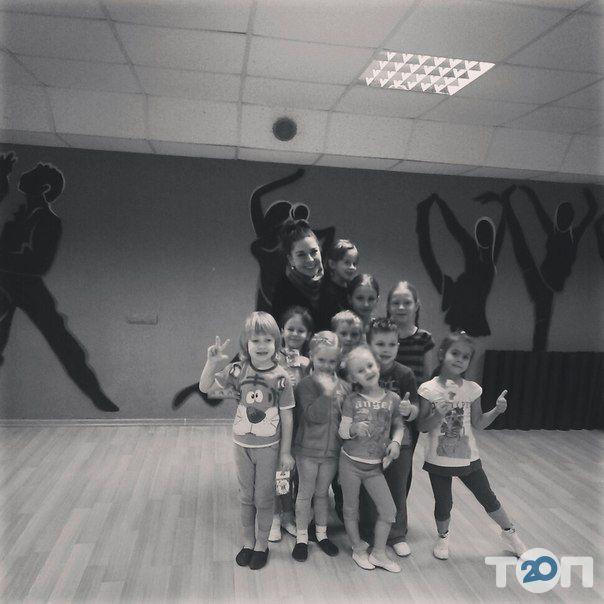 Любім, спортивно-танцювальний центр Лідії Романчук - фото 4
