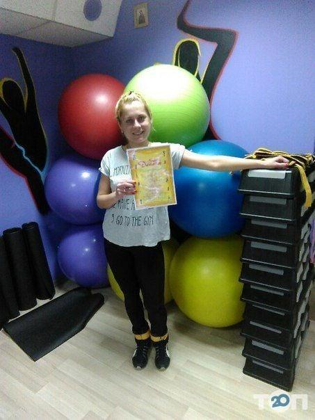 Любім, спортивно-танцювальний центр Лідії Романчук - фото 13
