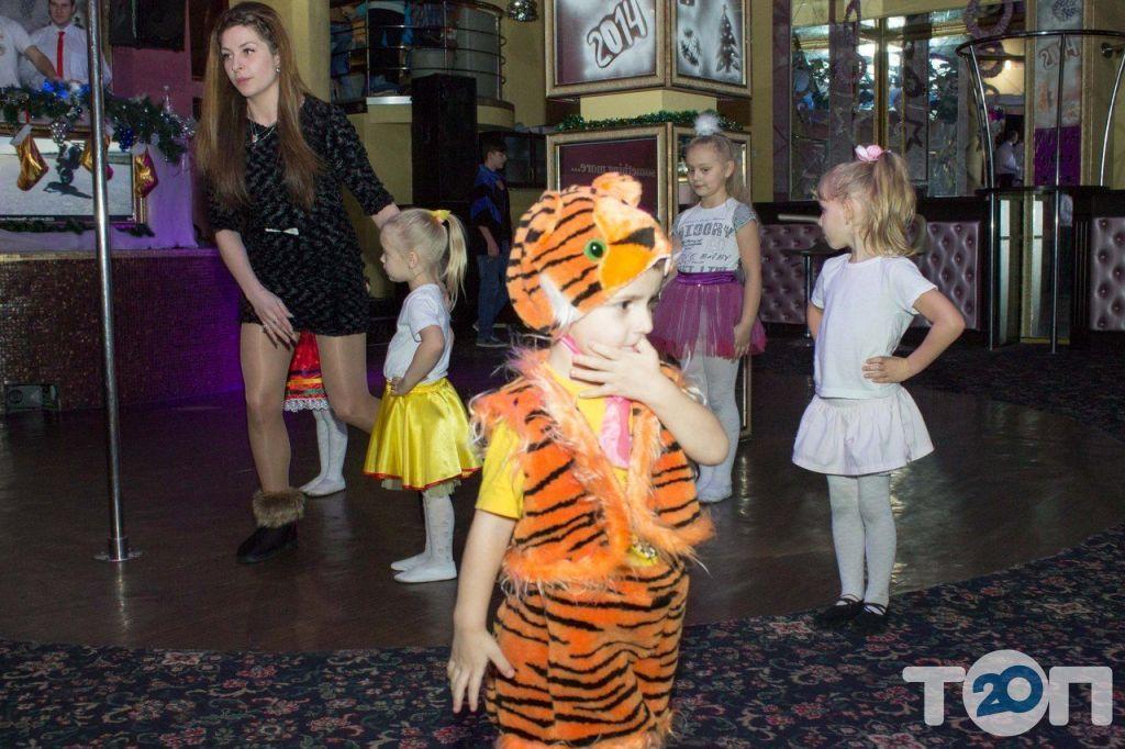 Любім, спортивно-танцювальний центр Лідії Романчук - фото 44