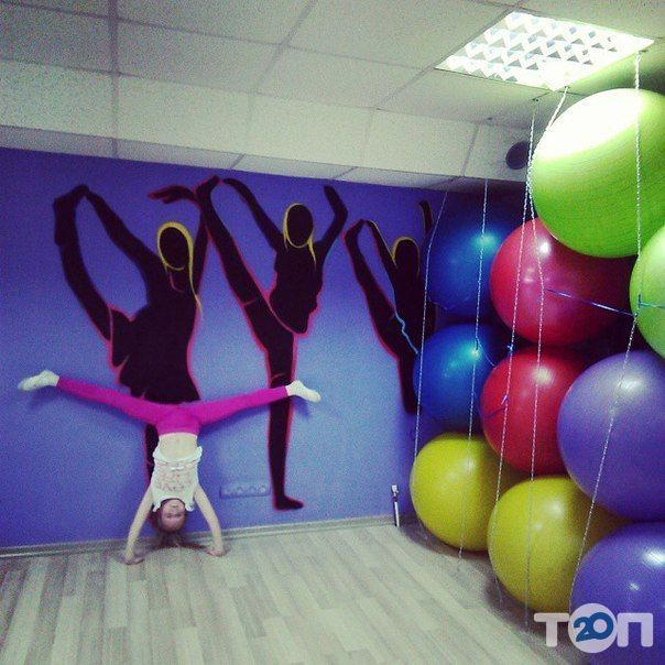Любім, спортивно-танцювальний центр Лідії Романчук - фото 52