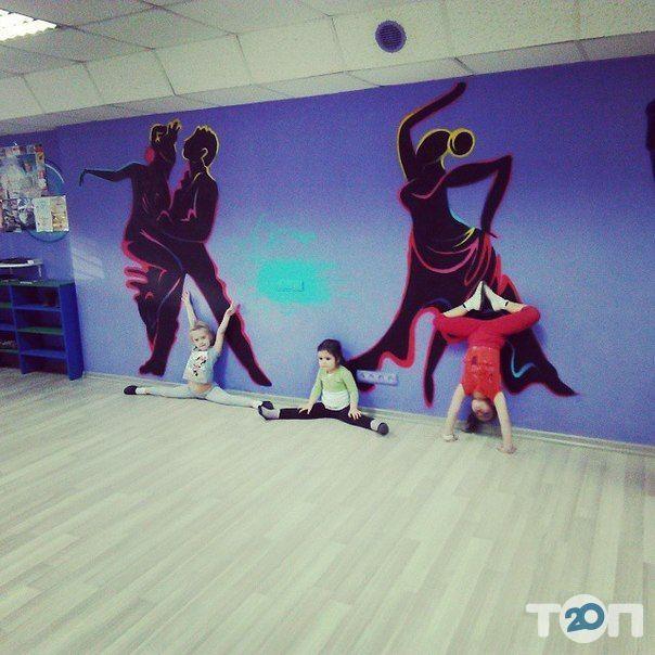 Любім, спортивно-танцювальний центр Лідії Романчук - фото 55