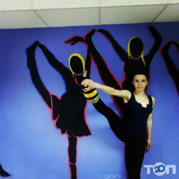 Любім, спортивно-танцювальний центр Лідії Романчук - фото 66