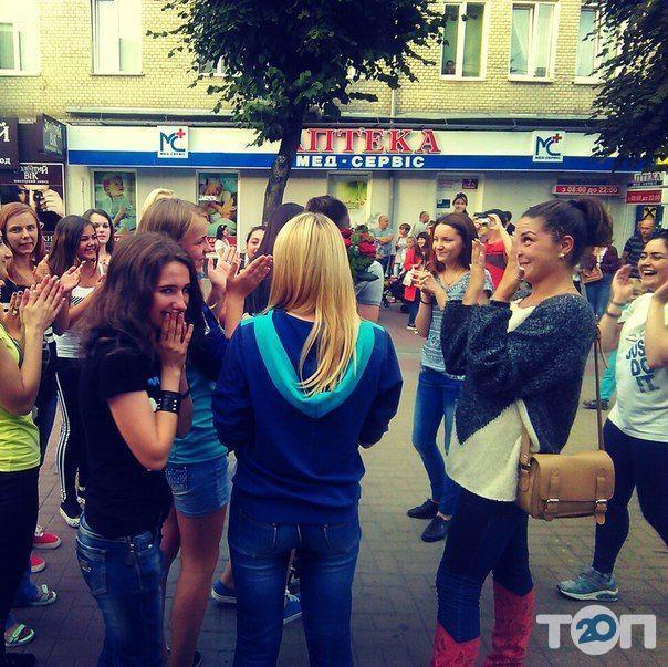 Любім, спортивно-танцювальний центр Лідії Романчук - фото 87