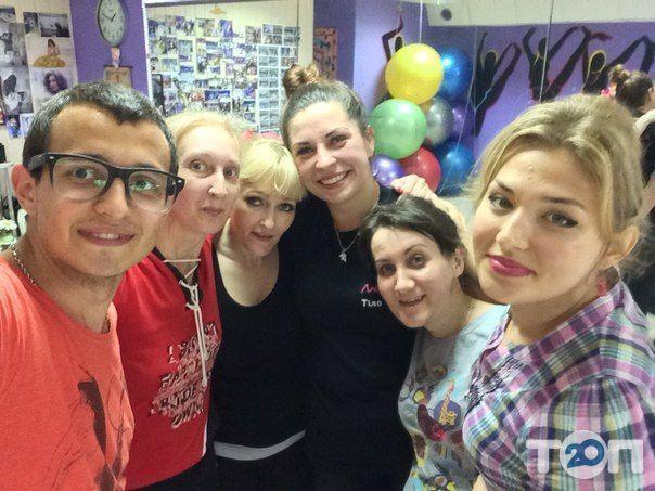 Любім, спортивно-танцювальний центр Лідії Романчук - фото 107