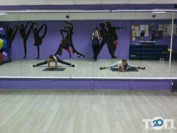 Любім, спортивно-танцювальний центр Лідії Романчук - фото 113