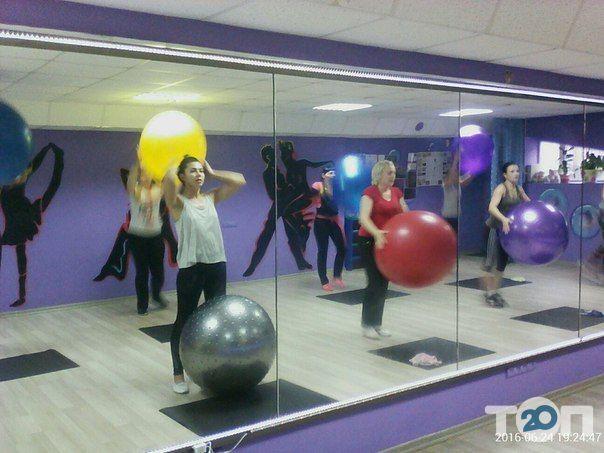 Любім, спортивно-танцювальний центр Лідії Романчук - фото 106