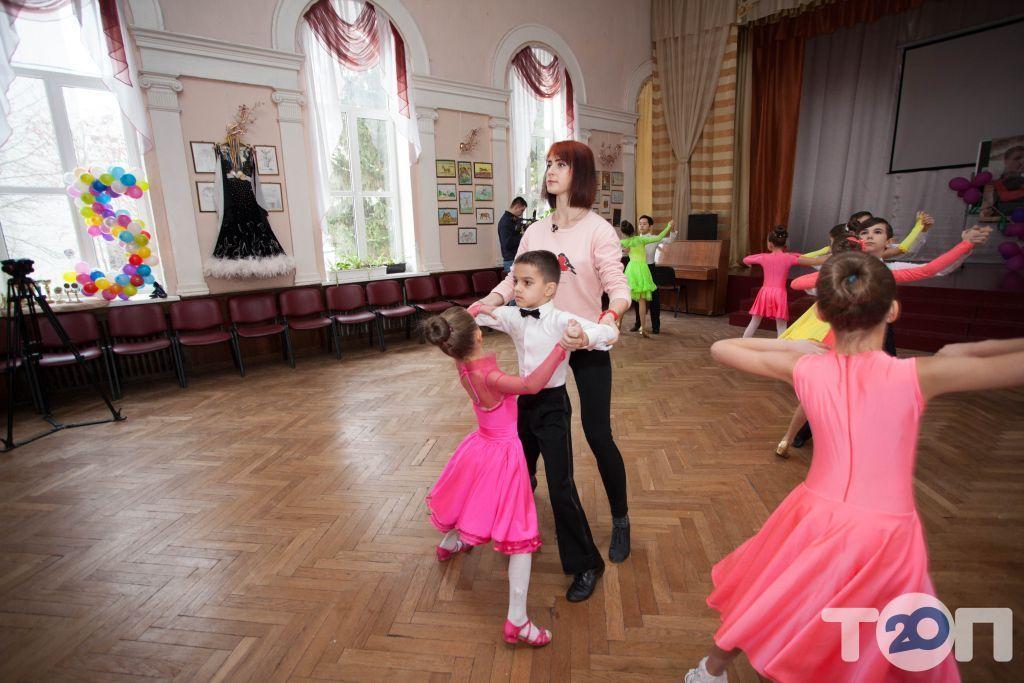 World Dance, Клуб спортивного бального танцю - фото 4