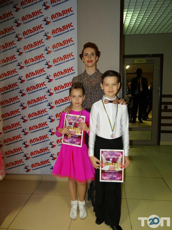 World Dance, Клуб спортивного бального танцю - фото 9