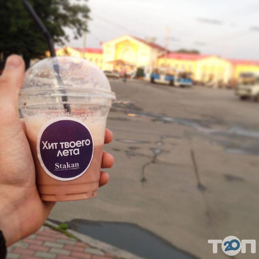 Stakan Coffee, кав'ярня - фото 2