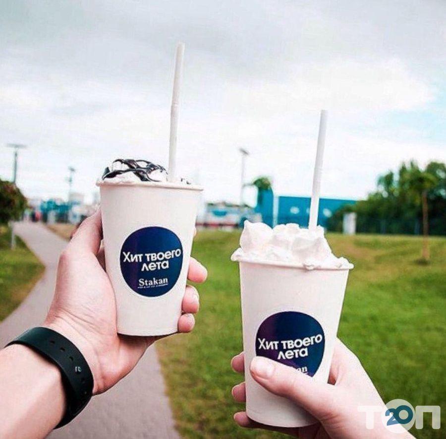 Stakan Coffee, кав'ярня - фото 1