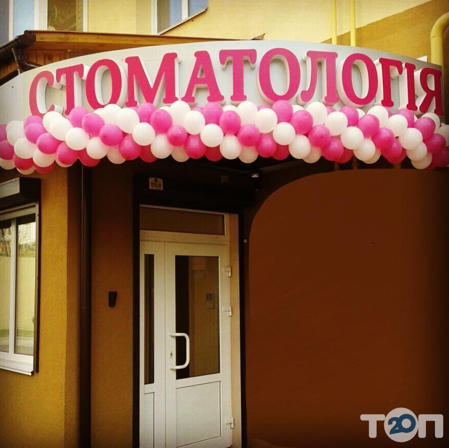 Стоматологія, лікаря-стоматолога Дриженко А. В. - фото 1