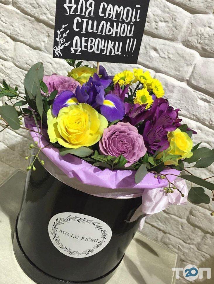 Mille Fiori, студія подарунків і квітів - фото 2