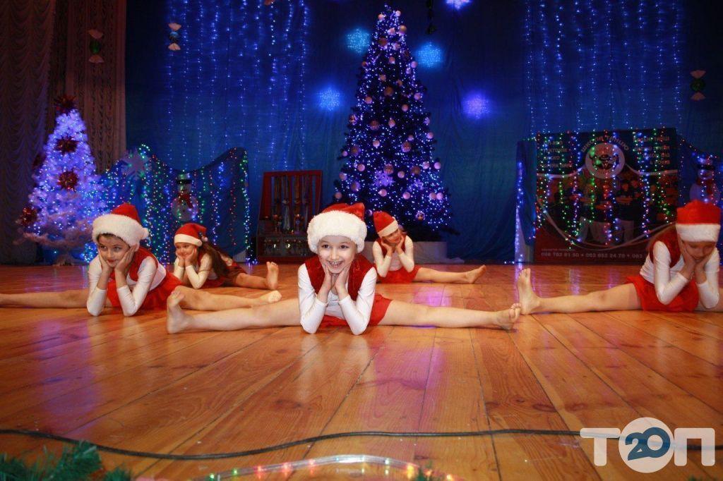 Dance Life, студія танцю - фото 3