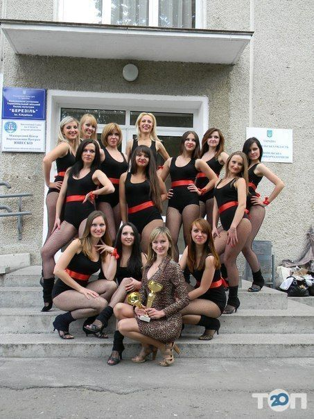 Dance Life, студія танцю - фото 1