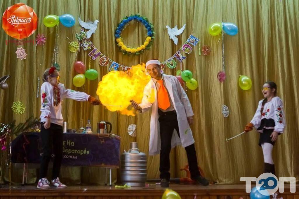 Шалена лабораторія, розважальне наукове шоу - фото 6