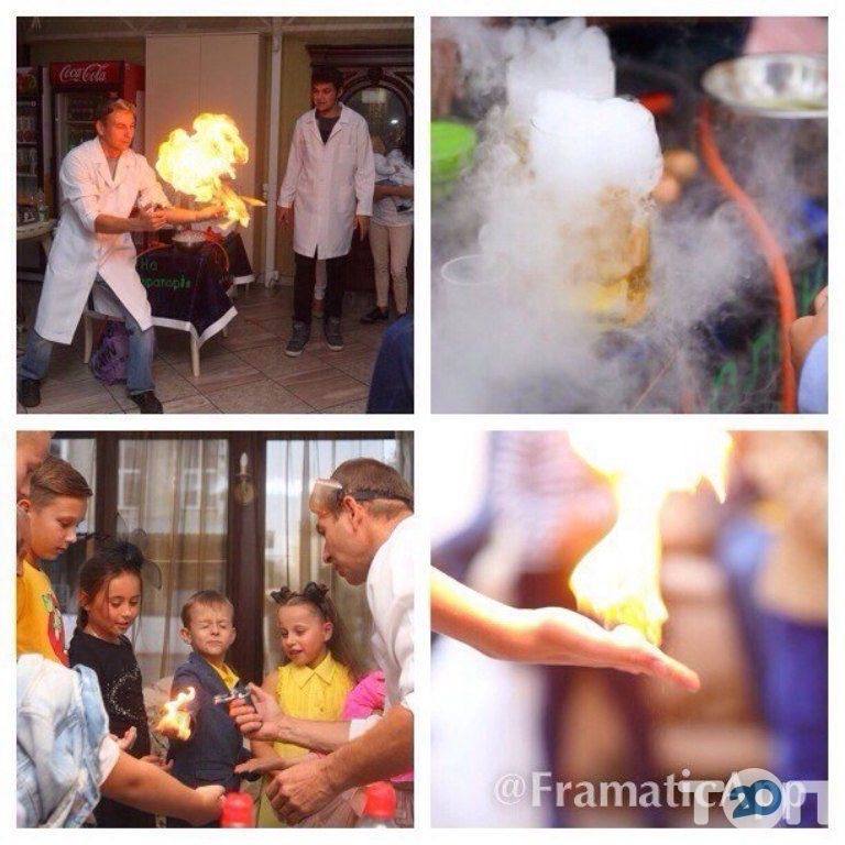 Шалена лабораторія, розважальне наукове шоу - фото 5