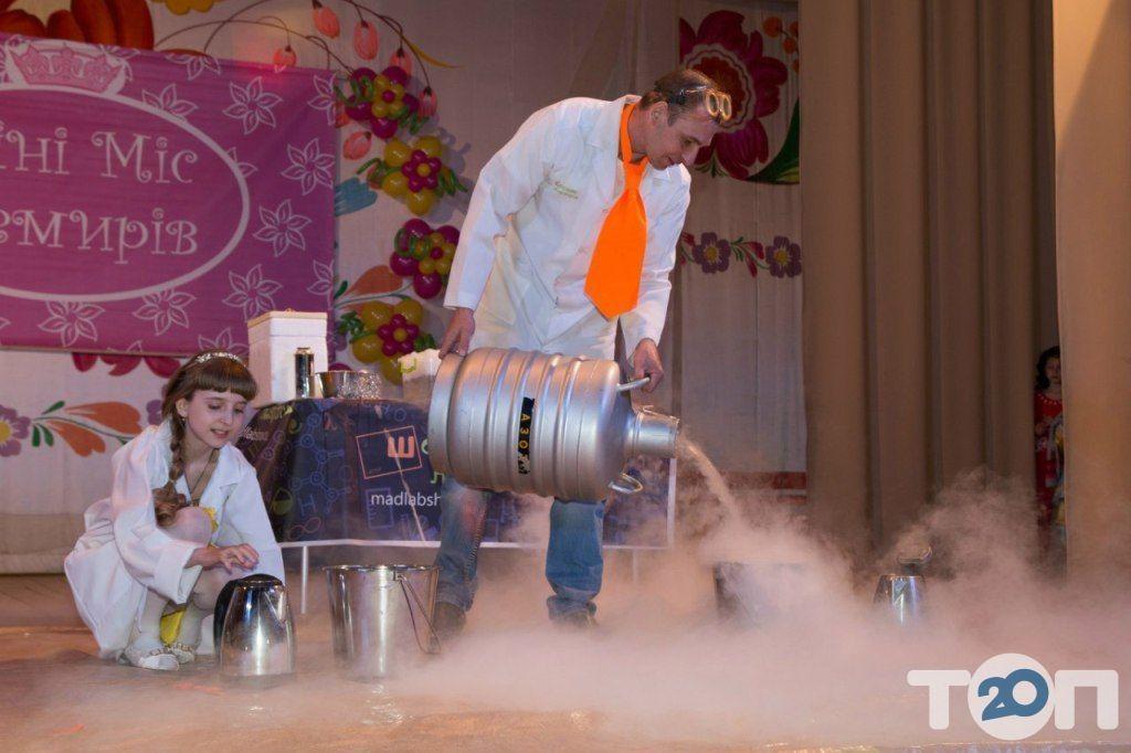 Шалена лабораторія, розважальне наукове шоу - фото 7