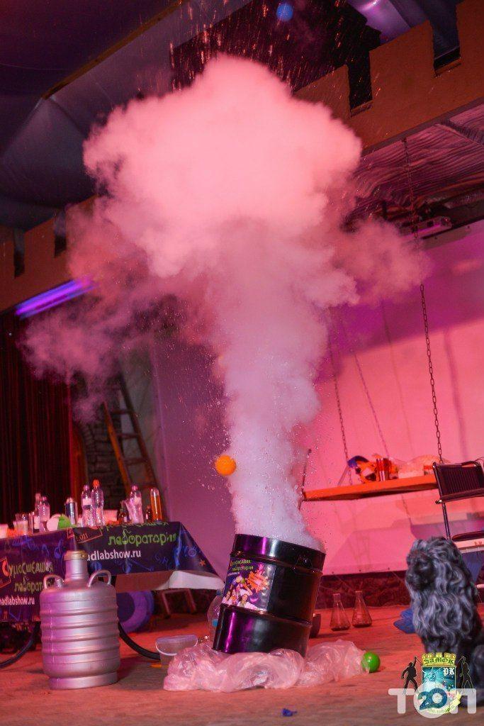 Шалена лабораторія, розважальне наукове шоу - фото 10