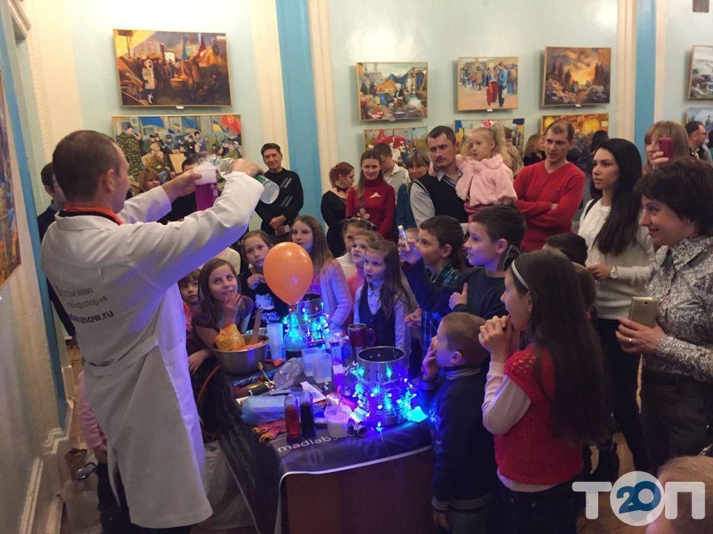 Шалена лабораторія, розважальне наукове шоу - фото 15