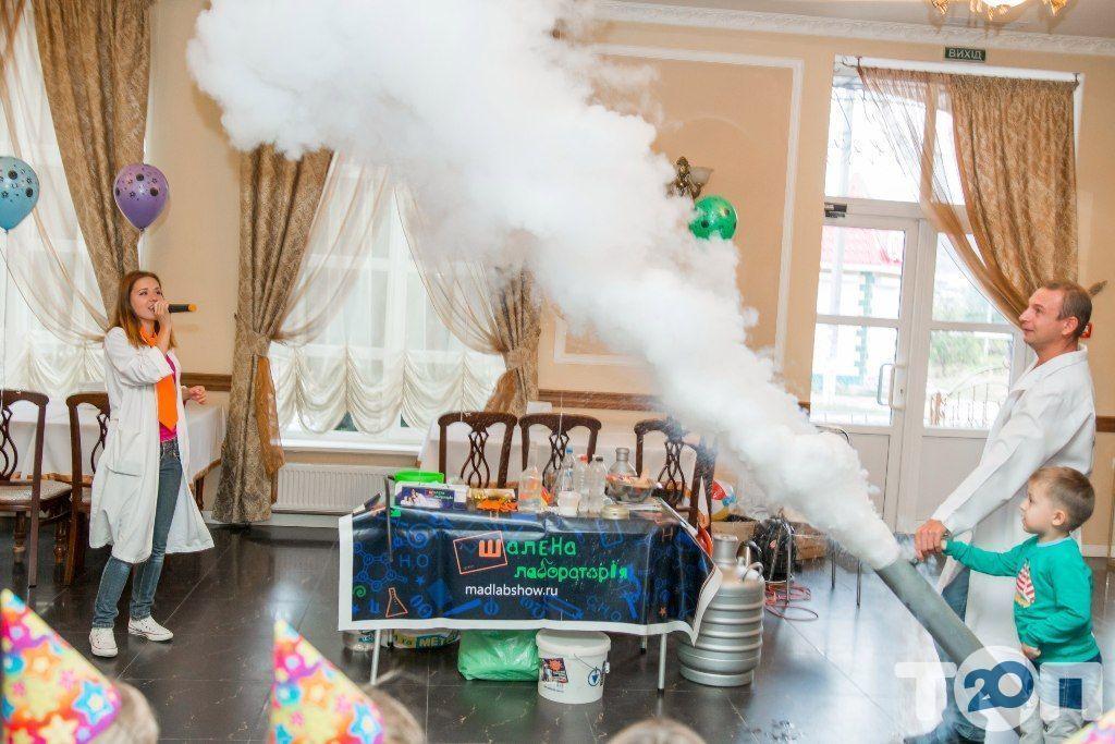 Шалена лабораторія, розважальне наукове шоу - фото 16